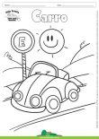 Desenho para Colorir – Transporte Carro